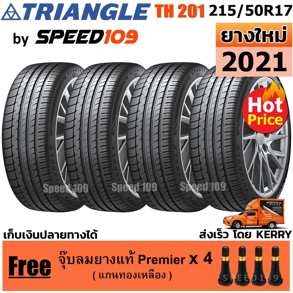 TRIANGLE ยางรถยนต์ ขอบ 17 ขนาด 215/50R17 รุ่น TH201 - 4 เส้น (ปี 2021)