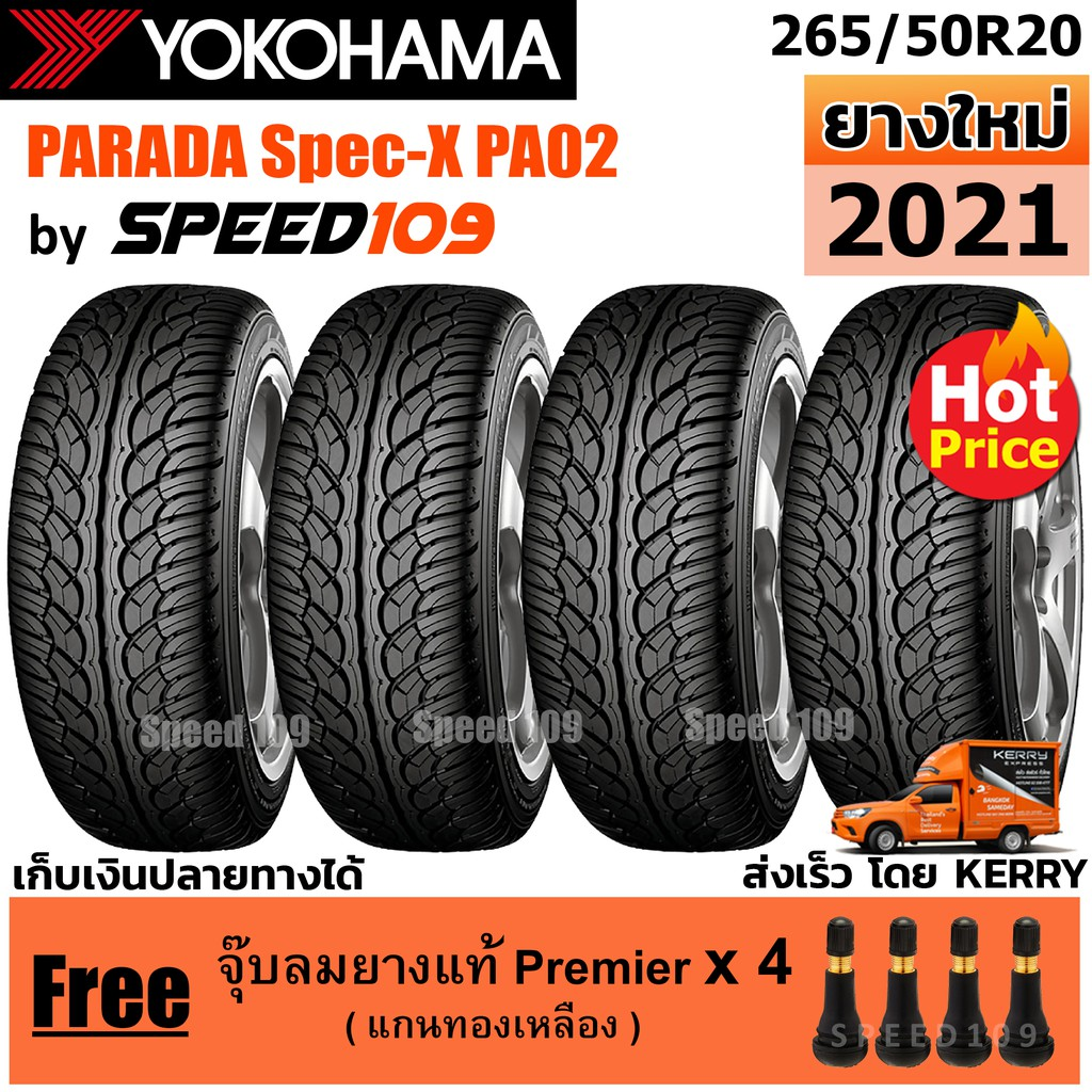 YOKOHAMA ยางรถยนต์ ขอบ 20 ขนาด 265/50R20 รุ่น PARADA Spec-X PA02 - 4 เส้น (ปี 2021)
