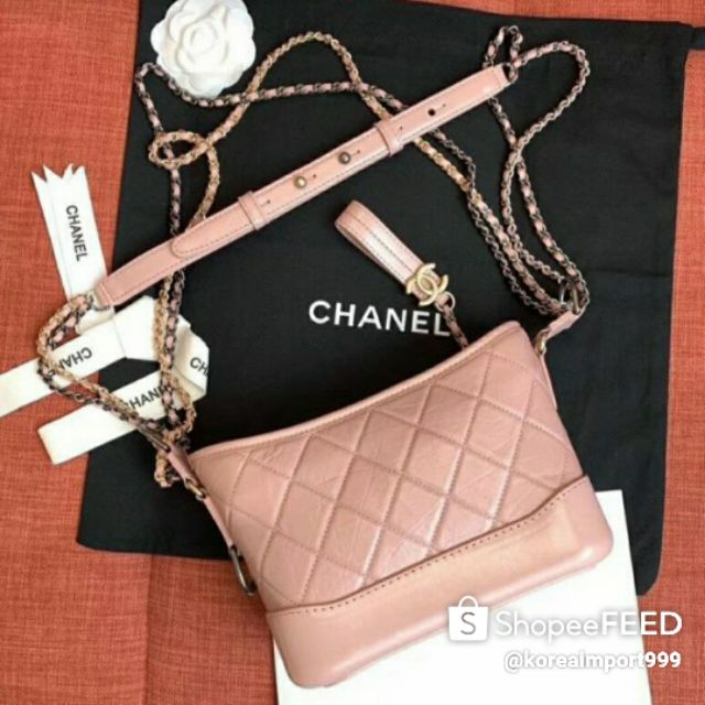 Chanel Gabrielle Hobo Leather Bag