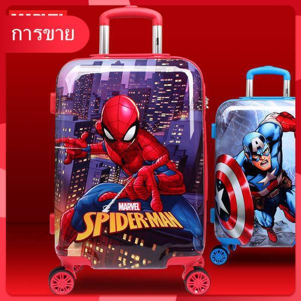 Marvel รถเข็นเด็กกรณี Spider-Man กระเป๋าเดินทางเด็กสามารถนั่งกระเป๋าเดินทางของเด็กกัปตันอเมริการหัสผ่านกล่องใหม่