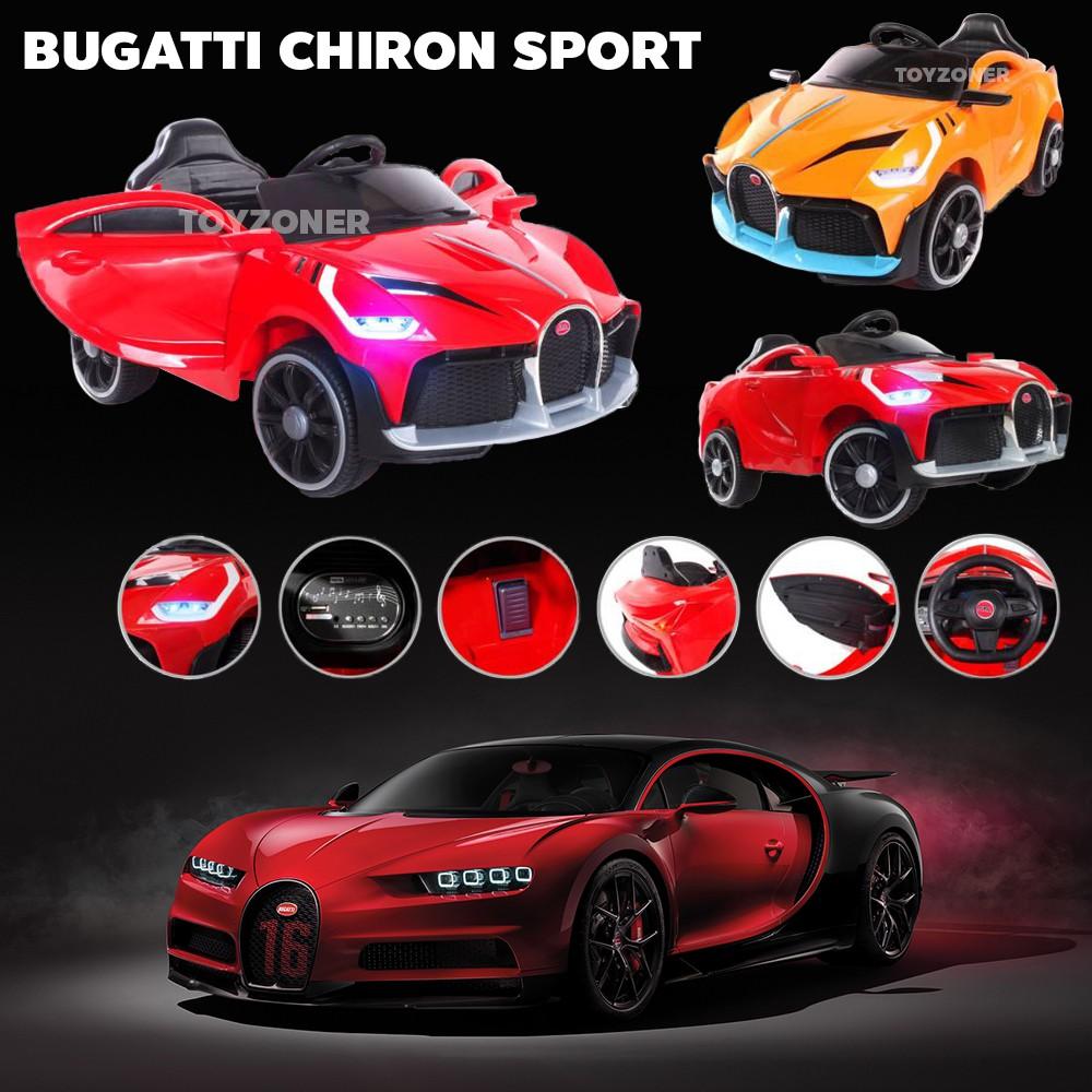 BUGATTI CHIRON SPORT 12V มีฟังค์ชั่นโยก 2 Motors รถแบตเตอรี่ รถเด็กนั่งไฟฟ้า รถเด็กเล่นบังคับวิทยุ