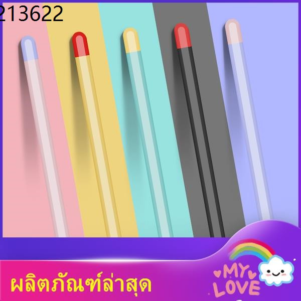 ปากกาทัชสกรีน ปากกาไอแพ ไอแพด apple pencil applepencil ♪Apple apple ปลอกปากกาดินสอรุ่น 1 รับประกันการทำปลอกซิลิโคน ipenc