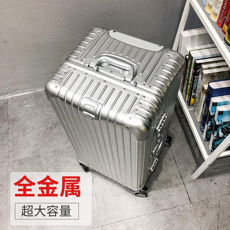 กระเป๋าเดินทางล้อลาก CODอลูมิเนียมแมกนีเซียมอัลลอยด์รถเข็นล้อสากล32นิ้วกระเป๋าเดินทางหญิงความจุขนาดใหญ่ขนาดใหญ่lockboxชา