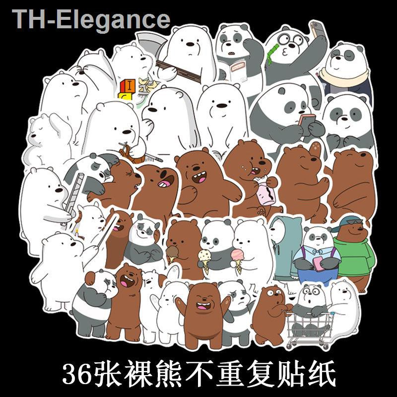 【ฟิล์มป้องกัน】【สติ๊กเกอร์】۩สติ๊กเกอร์ We Bare Bear ใหม่ 36 ชิ้น, กระเป๋าเดินทาง, กระเป๋าเดินทางล้อลาก, สติ๊กเกอร์ติดกระเ