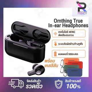Xiaomi 1More Omthing AirFree Wireless Stereo Bluetooth Earphone TWS 5.0 Headset หูฟังไร้สาย True Wireless หูฟังบลูทูธ