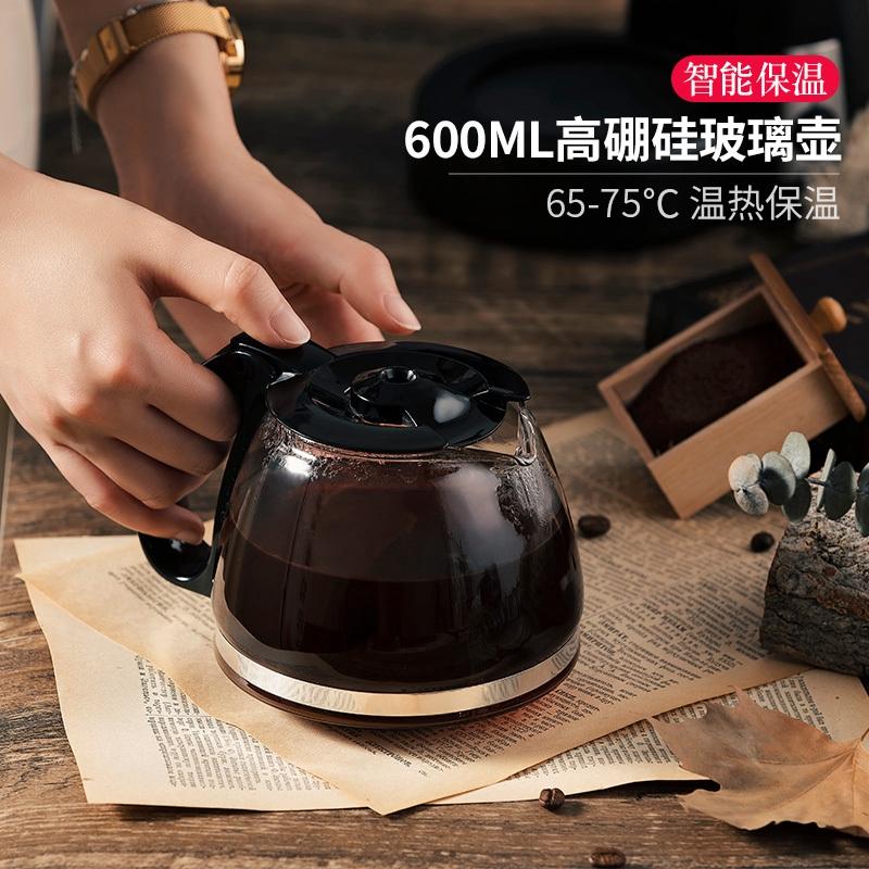 เครื่องทำกาแฟJiu Dian บ้านอัตโนมัติมินิเครื่องชงกาแฟอเมริกันกาน้ำชาขนาดเล็กแก้วไฟฟ้าชาอัตโนมัติ