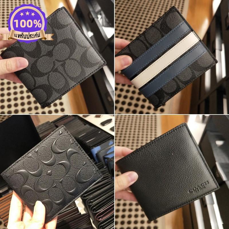 🔥พร้อมส่ง🔥 สินค้าพร้อมส่ง🔥 (ส่งฟรี) CoachF74991 กระเป๋าสตางค์ผู้ชาย / กระเป๋าสตางค์ / กระเป๋าสตางค์ใบสั้น