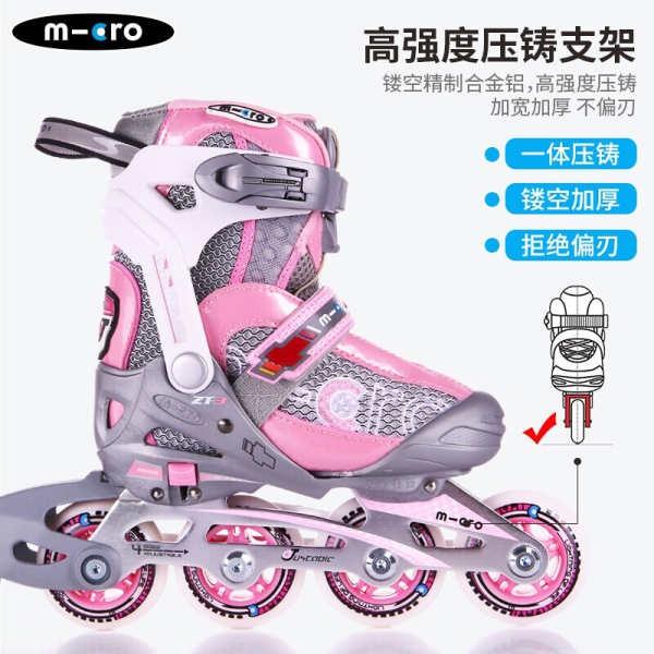 m-cro ไมกูรองเท้าสเก็ตเด็กเริ่มต้นปรับชุดไมโครโรลเลอร์สเก็ตชายโรลเลอร์สเกตหญิง zt3