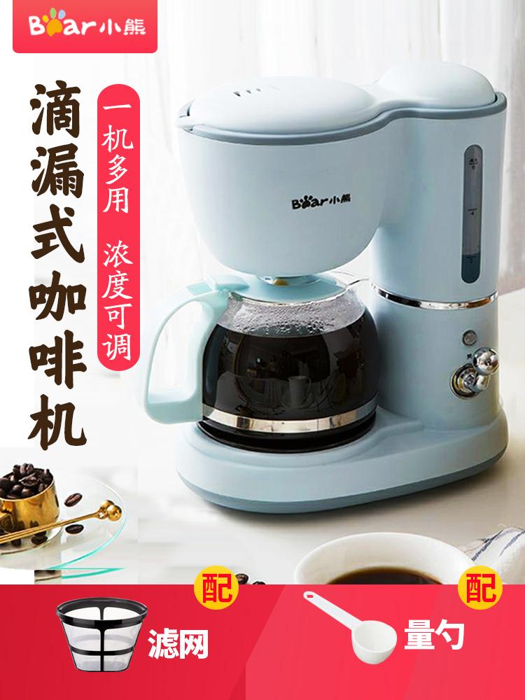 เครื่องชงกาแฟหมีพูห์เครื่องทำกาแฟเครื่องทำกาแฟเครื่องทำกาแฟ