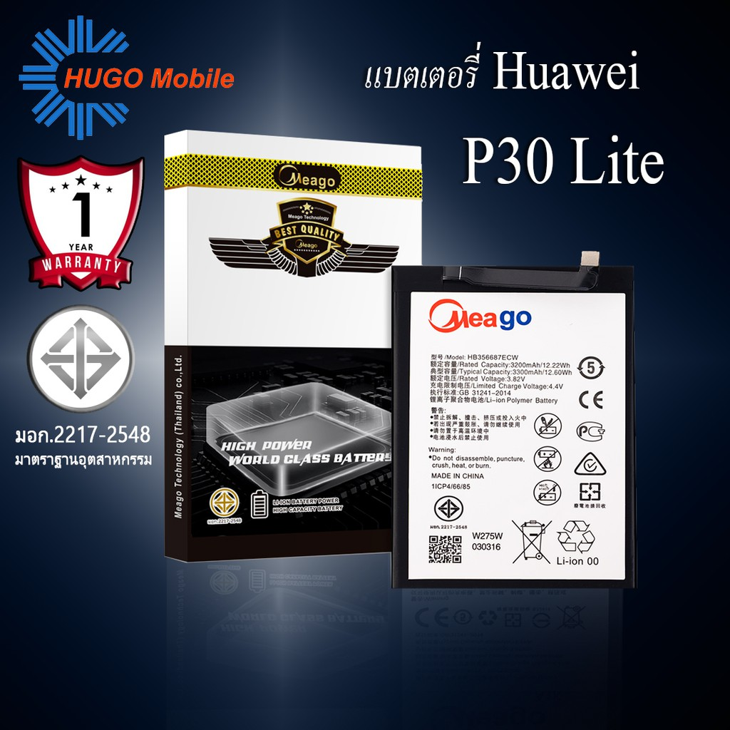 แบตเตอรี่ Huawei P30 Lite / Nova2 Plus / Nova 2i / Nova3 Plus / Nova 3i / HB356687ECW รับประกัน1ปี แบตแท้100%