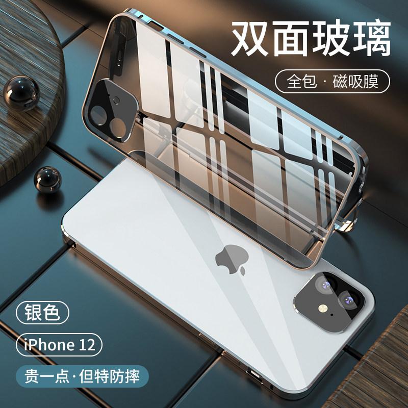 เหมาะสมiphone12เปลือกโทรศัพท์มือถือ Apple12แม่เหล็กแม๊ก12promaxเคสกระจกสองด้าน12miniผู้หญิงของผู้ชาย12proMaxโปร่งใส5Gรุ่