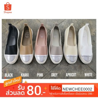 front metalic size 36-41