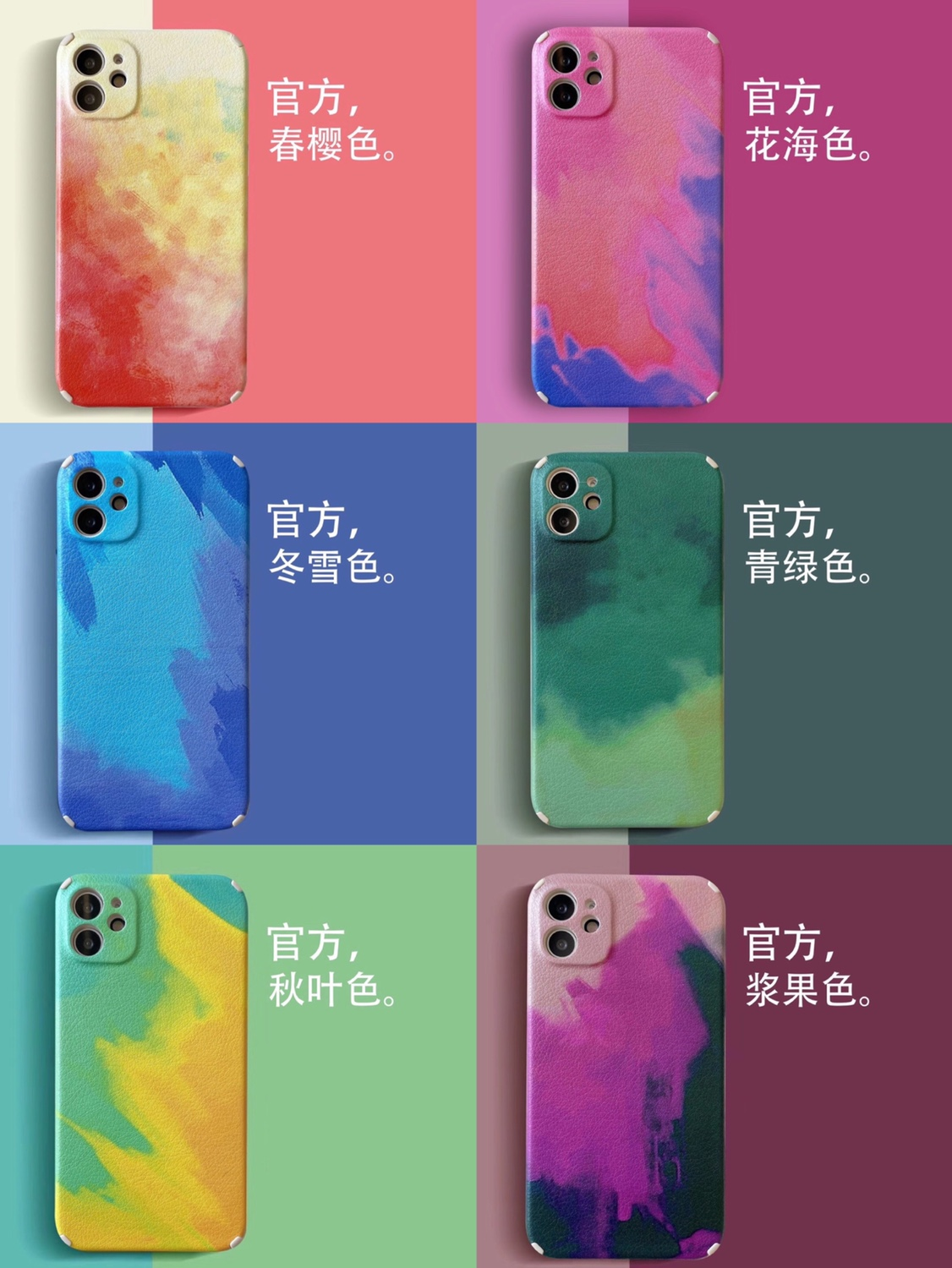 Watercolor sheep pattern iphone case for Apple 12promax mobile phone shell leather 11promax soft case SExs
