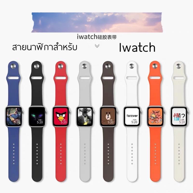 พร้อมส่งในไทย สายสีมาใหม่ series 6 5 4 3 2 1 สำหรับ applewatch ขนาด  42mm 44mm 38mm 40mm fexY