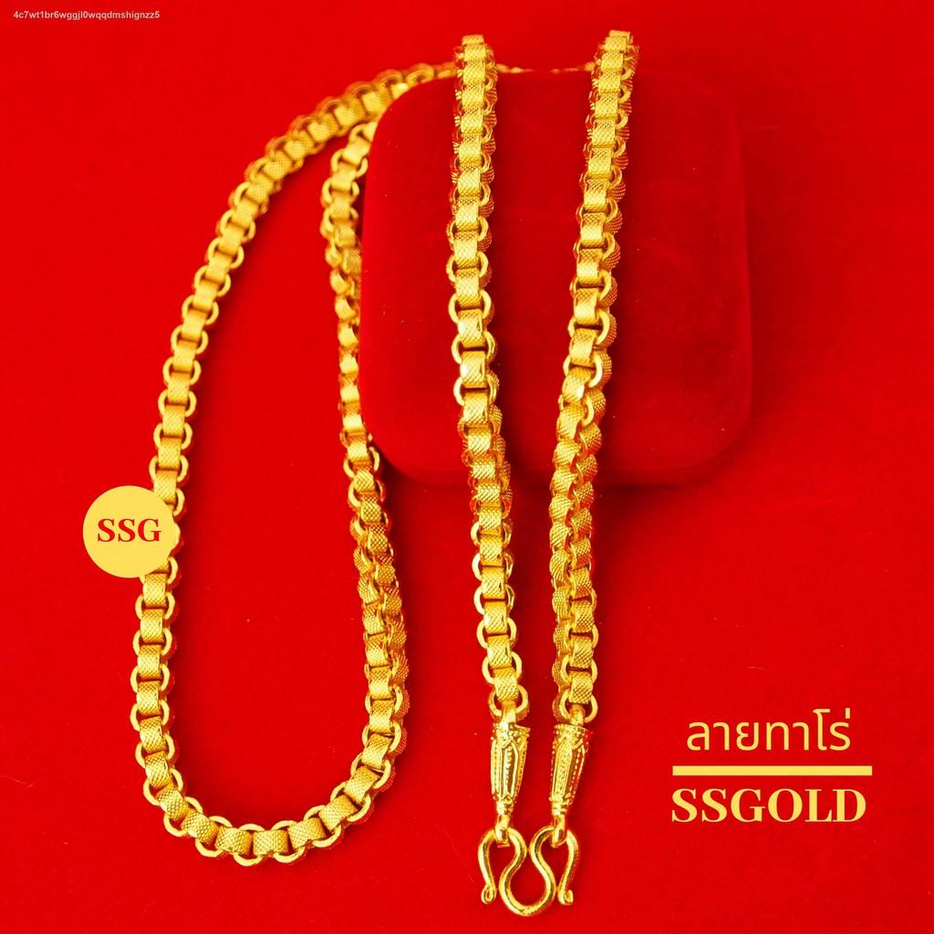 🔥มีของพร้อมส่ง🔥ลดราคา🔥✱●▬สร้อยคอทองทาโร่ 3 บาท 24 นิ้วหัวได้ชุบทองแท้ 96.5% ทองปลอมไม่ลอกสร้อยคอสร้อยคอทองชุบสร้อยค