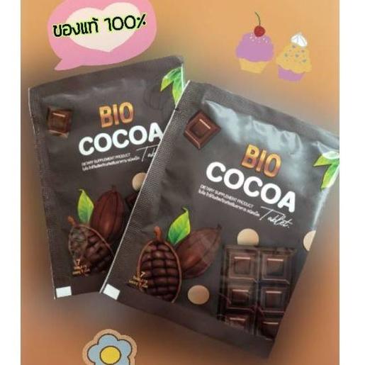 Bio cocoa ไบโอโกโก้  โกโก้ไบโออัดเม็ด โกโก้อัดเม็ดดีท็อกซ์