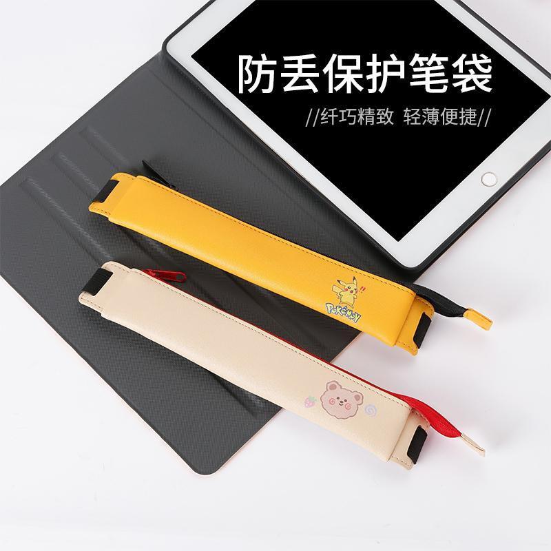 🔥ปลอกป้องกันการระเบิด Apple applepencil ฝาครอบป้องกัน mpencil เคสปากกาป้องกันการสูญหายของ Huawei เคสปากกา ipad2 รุ่นที