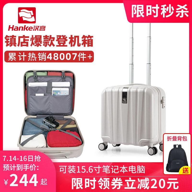 ♟❦✺Hanke boarding case 16 นิ้ว Small trolley case 18 luggage box universal wheel luggage luggage กระเป๋าเดินทาง travel