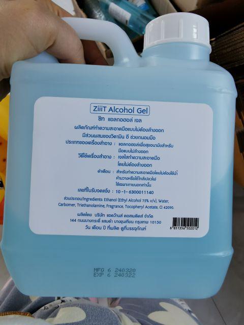 เจลล้างมือ แอลกอฮอล์เจล 5000ml. แอลกอฮอล์เข้มข้น75%  v/v เจลล้างมือ แห้งไวกลิ่นหอมรับประกันแท้100 จากโรงงาน b9