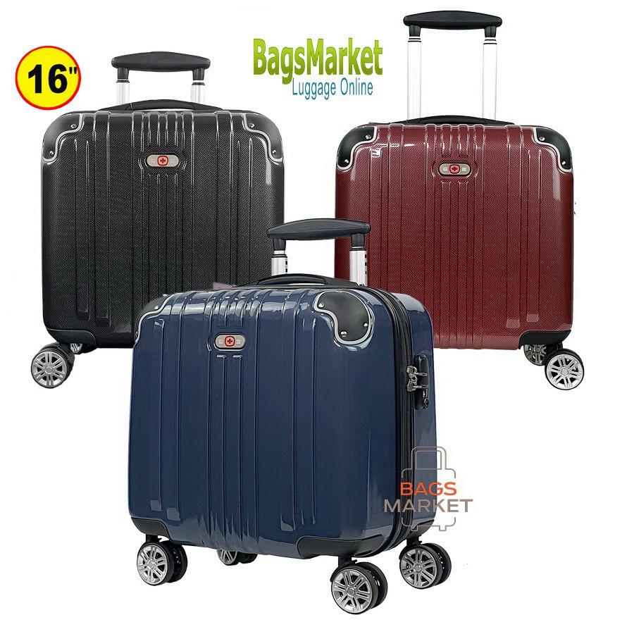 กระเป๋าเดินทาง กระเป๋าเดินทางล้อลาก Swiss Saint 2009 กระเป๋า16 นิ้ว 4 ล้อคู่ +TSA Lock หมุน กระเป๋าล้อลาก กระเป๋าเดินทาง