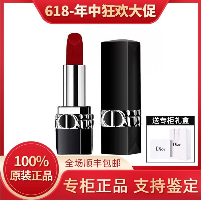✢﹍¤ลิปสติก Dior Dior new female matte 999 satin 888 velvet 520 lipstick 772 big brand authentic gift box