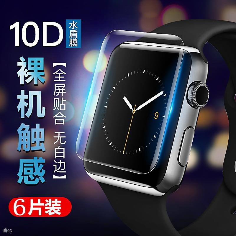 ❅Apple iwatch4 ฟิล์มกันรอย applewatch5 ฟิล์มนิรภัยนาฬิกาฟิล์มรุ่นที่ห้า AppleWatch การตั้งค่าไฮดรอลิก Apple Watch3Series