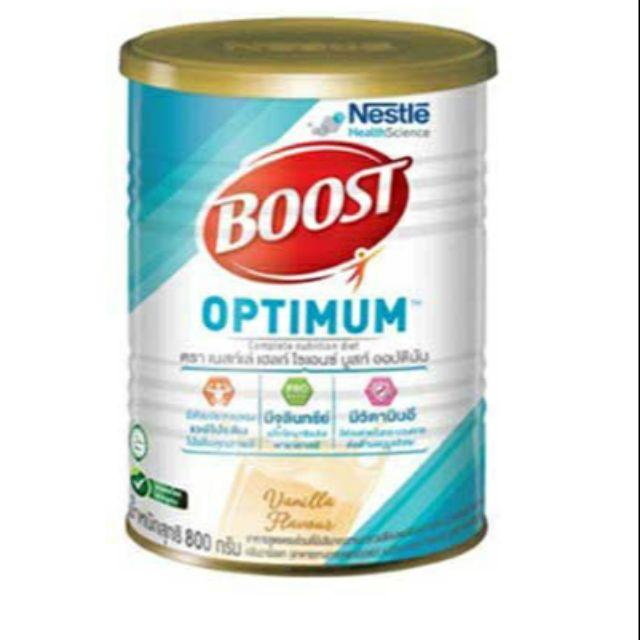 Boost Optimum ขนาด 800กรัม (Nutren) บูสท์ ออปติมัม Exp:2021-09-19 นมผง นมผู้ใหญ่
