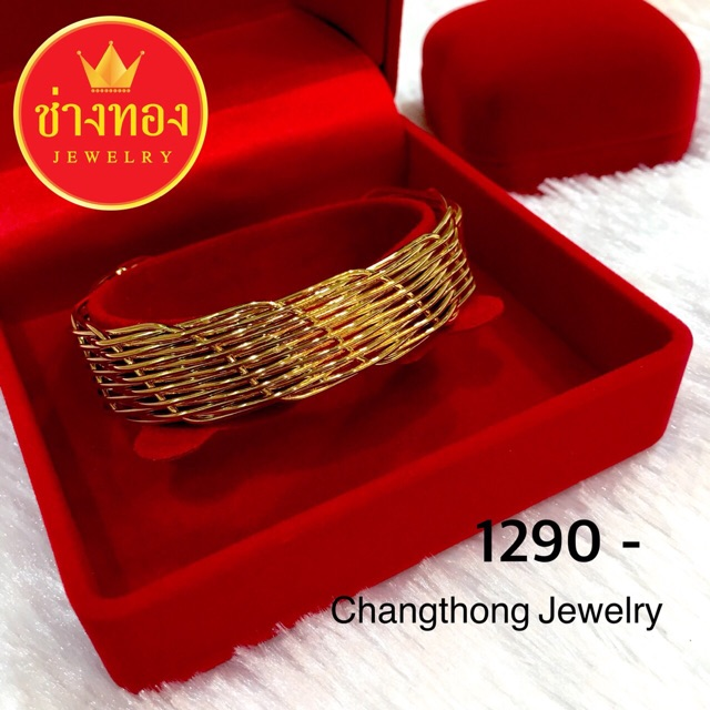 กำไรทอง ทองโคลนนิ่ง ทองไมครอน ทองชุบ ทองหุ้ม เศษทอง ทองปลอม ราคาถูก ราคาส่ง ร้านช่างทองเยาวราช