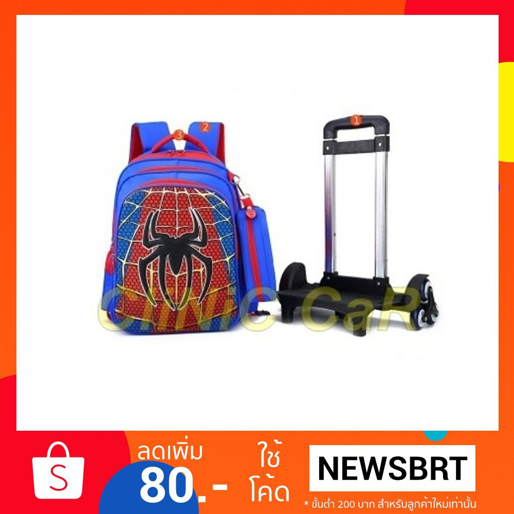 กระเป๋าเดินทาง กระเป๋าเดินทางล้อลาก หรือกระเป๋านักเรียน V.16   6 ล้อ กระเป๋าล้อลาก กระเป๋าเดินทาง