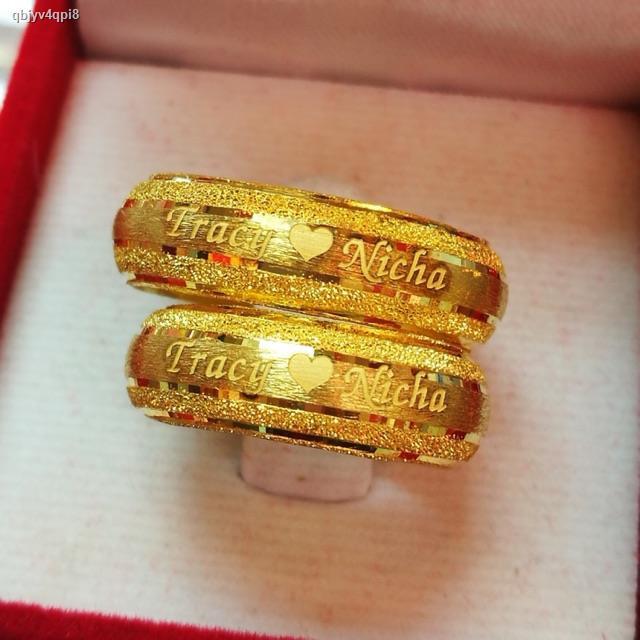 ราคาต่ำสุด✈แหวนคู่ แหวนสลัก เลเซอร์ชื่อ/นามสกุล ทองแท้ 96.5% พร้อมใบรับประกันทอง!!