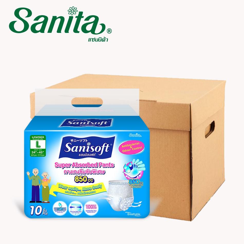 Sanisoft / แซนนิซอฟท์ กางเกงผู้ใหญ่ซึมซับพิเศษ Size L 34″~45″ (ขายยกลัง 12 ห่อ)