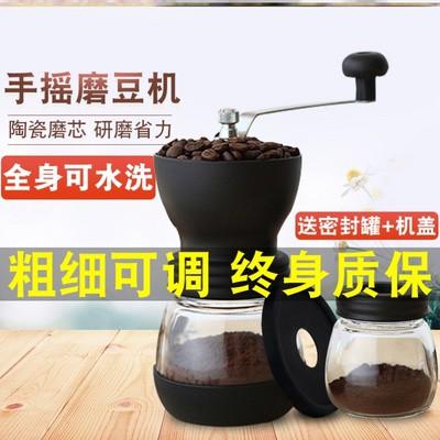 เครื่องชงกาแฟด้วยตนเองถั่วแบบพกพาใบ้สดบดเครื่องมือปฏิบัติที่ทำด้วยมือครัวเรือนขนาดเล็กบดหนึ่งบดผง.