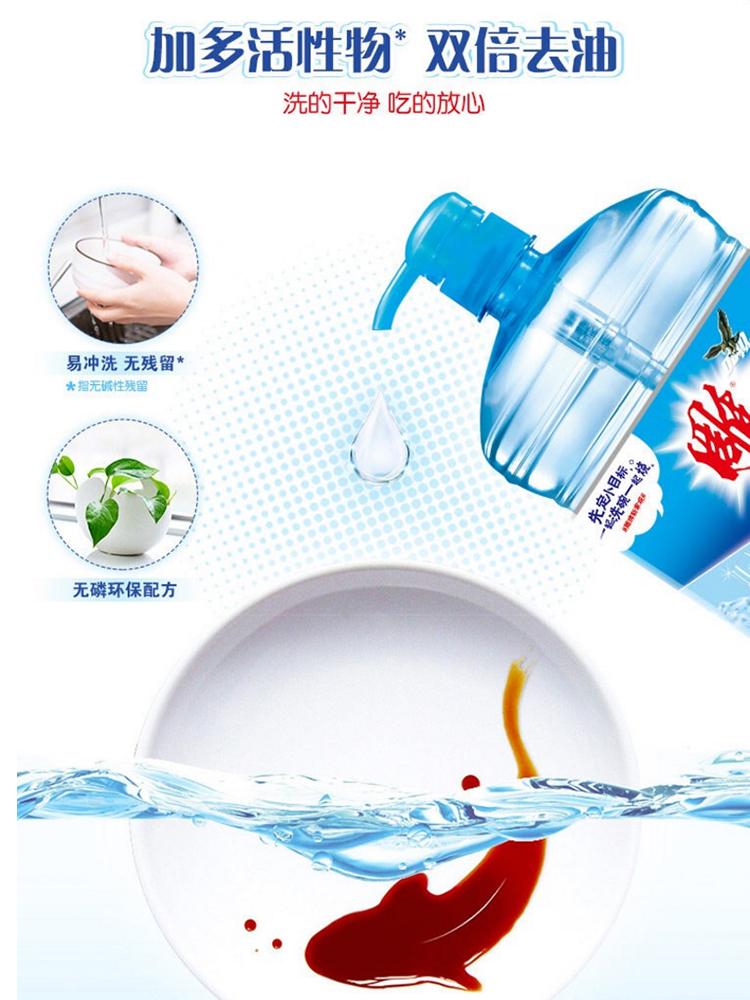 ▲Diaopaiผงซักฟอกครอบครัวแพ็ค1.02kg1ขวดล้างจานทำความสะอาดบ้านราคาไม่แพงช้อนส้อมอาหารของแท้■