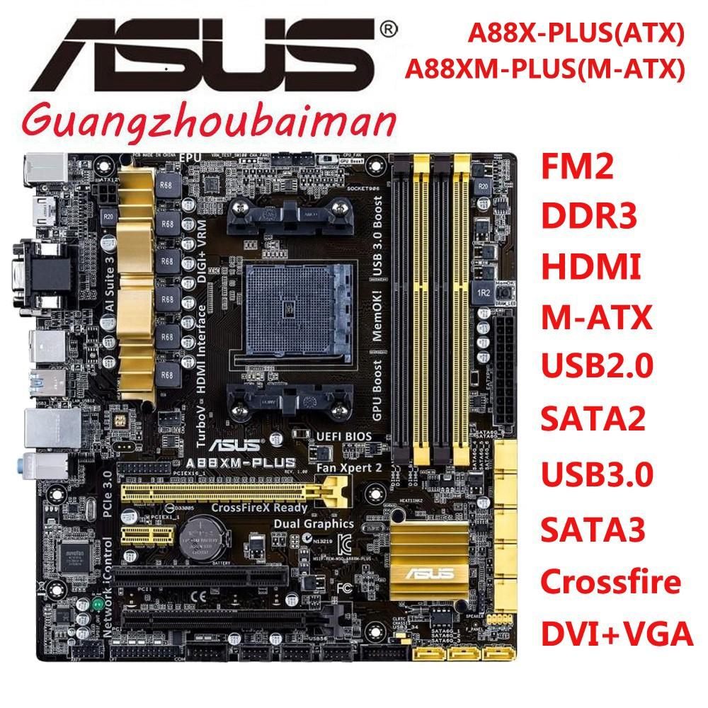 ใช้ ASUS A88X-PLUS เมนบอร์ด A88X เมนบอร์ดเดสก์ท็อป ATX AMD Socket FM2 + a88xm-plus A88XM m-atx DDR3 hdmi vga dvi USB3.0 SATA3