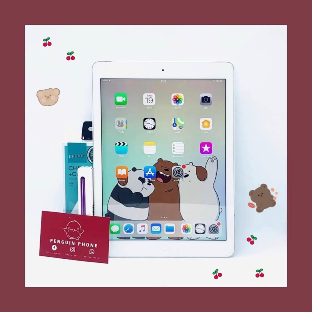 iPad Air 1 32GB Cell สี Silver มือสอง สภาพ 95% [ไอแพด ไอแพดมือสอง ไอแพดราคาถูก iPad iPadมือสอง มือ2 ราคาถูก]