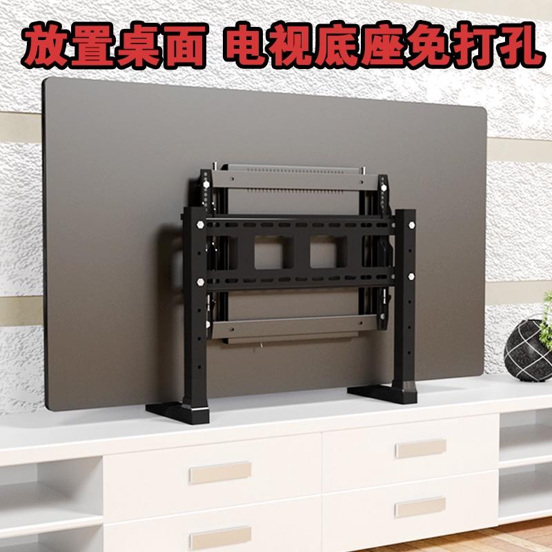วางทีวีหนาสากล32-90นิ้วแอลซีดีทีวีสก์ท็อปยกฐานม่านหลุม-แขวนขาตั้งพื้น