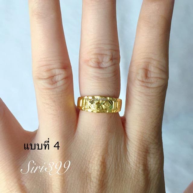 ราคาขายส่ง✈แหวนทองไมครอน งานชุบ ทองปลอม  แหวนทองปลอม แหวนทองชุบ ทองไมครอน ทองเคลือบแก้ว 1สลึง