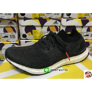 Adidas Ultra Boost Uncaged Multi Color (????????????????????)