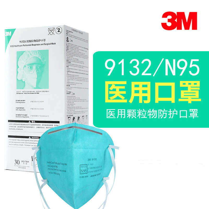3m MaskN95Dust Particles and Dust Droplets for Medical Doctorsn95Mask9132Head-Mounted Men's and Women's Mask