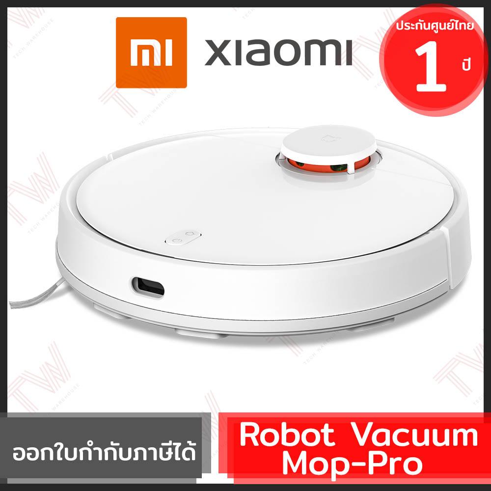 Xiaomi Mi Robot Vacuum - Mop Pro สีขาว ของแท้ ประกันศูนย์ 1ปี หุ่นยนต์ดูดฝุ่นพร้อมม็อบถูพื้นในตัว รุ่