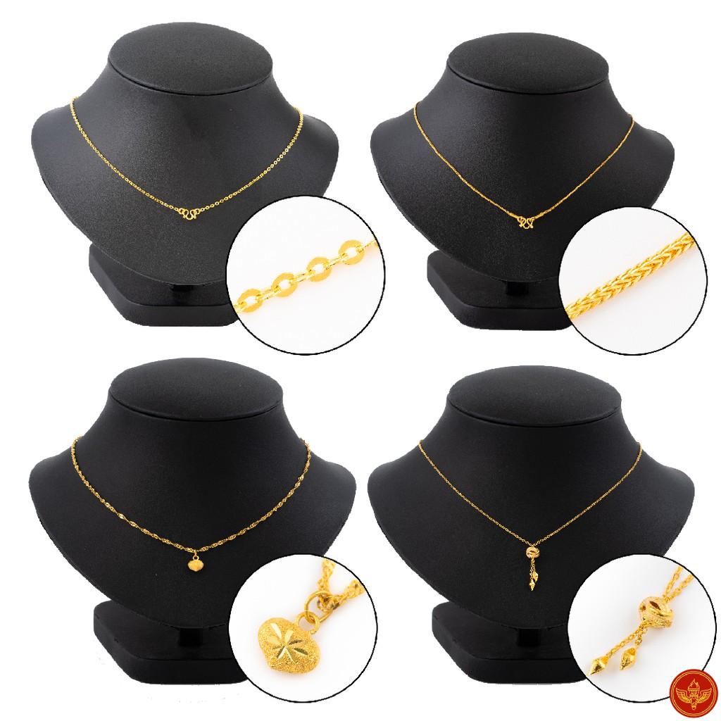 [ทองคำแท้] LSW สร้อยคอทองคำแท้ 1 สลึง (3.79 กรัม) ราคาพิเศษ มาพร้อมใบรับประกัน (FLASH SALE)