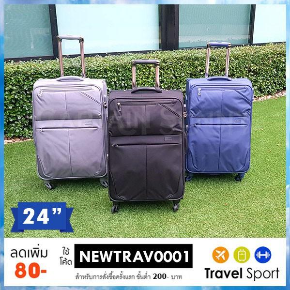 กระเป๋าเดินทาง กระเป๋าเดินทางล้อลาก  24 นิ้ว - My Travel 03 Luggage 24 inch กระเป๋าล้อลาก กระเป๋าเดินทาง