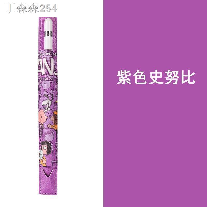 ♞ซองใส่ปากกา ApplePencil ซองใส่ปากกาป้องกันการสูญหายรุ่นที่ 12 ตัวเก็บประจุแบบเขียนด้วยลายมือ กล่องเก็บปากกาแบบพกพา 9.7