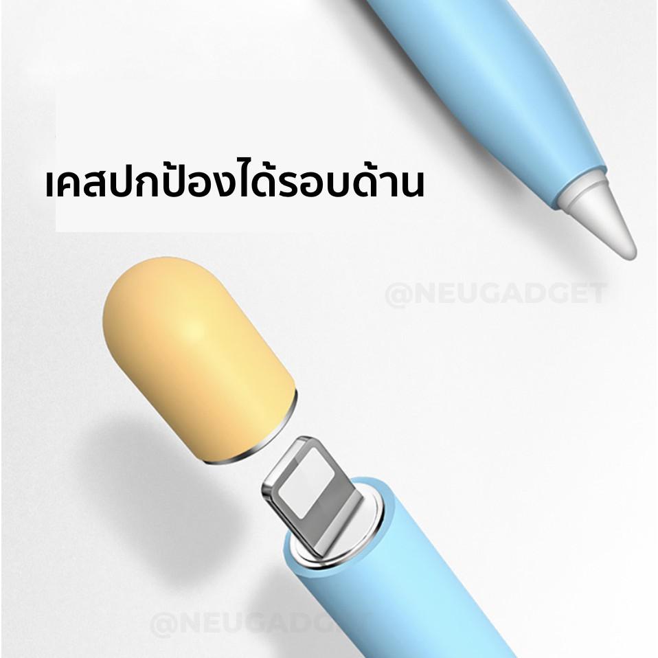 ✥❣℗ปลอก Apple Pencil 1&2 Case เคส ปากกา ซิลิโคน ปลอกปากกาซิลิโคน เคสปากกา silicone sleeve Gt11