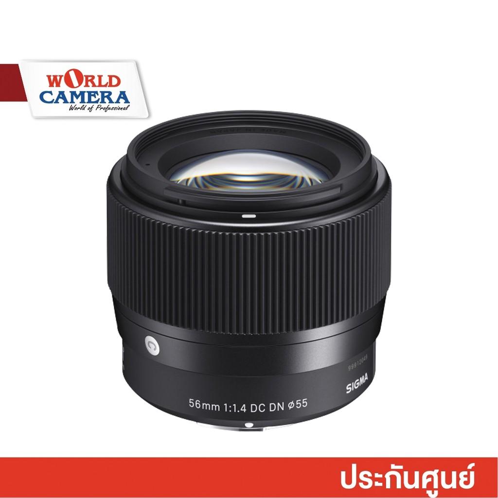 Sigma 56mm f/1.4 DC DN Contemporary Lens - สินค้าประกันศูนย์