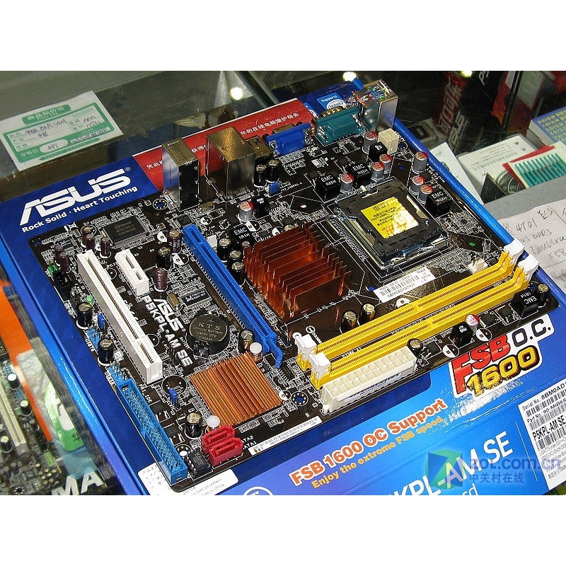 Asus P5KPL-AM SE Desktop Motherboard G31 Socket LGA For 775 Core Pentium Celeron