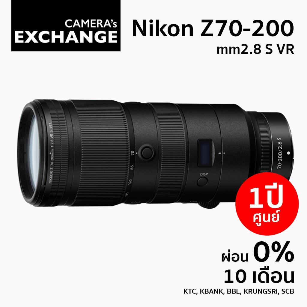 Nikon Z70-200mm2.8 S VR  (มือหนึ่ง)