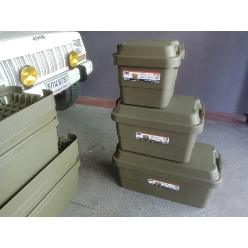 TRUSCO TRUNK CARGO BOX (30L , 50L 70L)