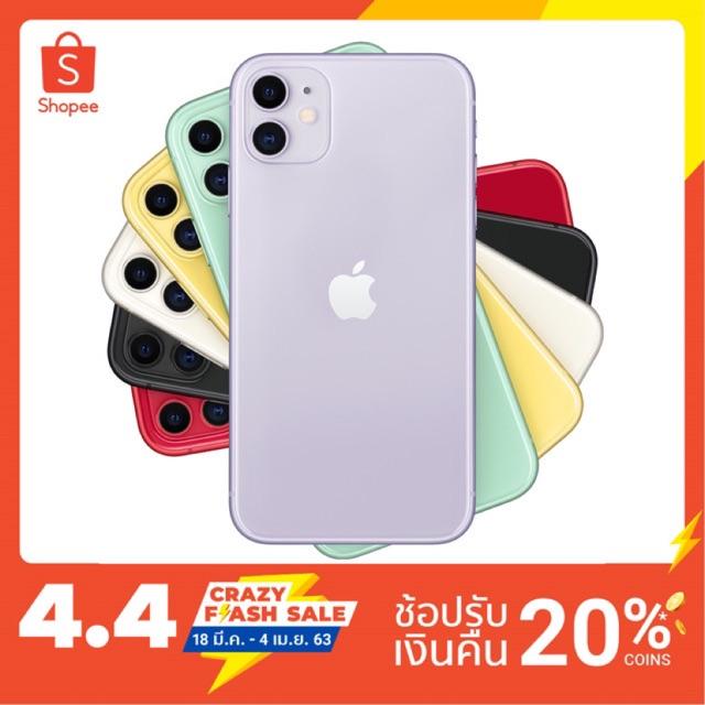 ผ่อนได้! 0% 10เดือน❗️ Apple IPhone 11 TH  เครื่องศูนย์ไทยประกันศูนย์ 64GB 128GB ไอโฟน11 ไอโฟน 11 i11 iphone11