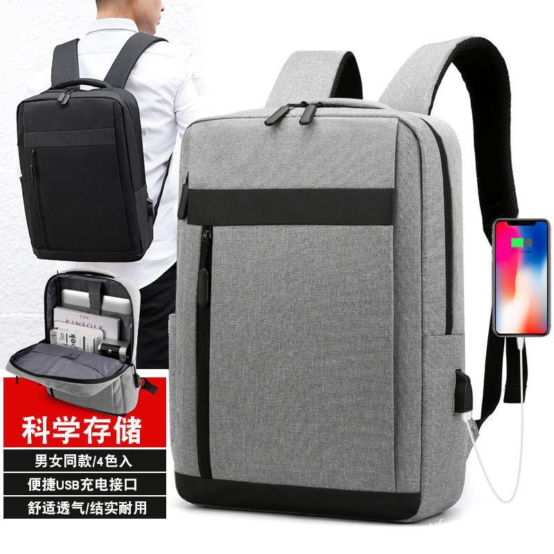ชายโรงเรียนมัธยมธุรกิจ14-กระเป๋าแล็ปท็อปสะพายหลังขนาดนิ้วinsกระเป๋านักเรียนหญิงนักเรียนเดินทางกระเป๋าเป้สะพายหลังผู้ชาย